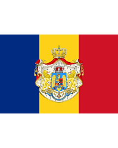 Flag: Romanian Army Flag - 1921 official model | NOT THE FLAG OF THE KINGDOM OF ROMANIA! The Kingdom of Romania used the standard Romanian tricolor
