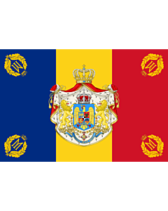 Flag: Romanian Army Flag - 1940 used model | NOT THE FLAG OF THE KINGDOM OF ROMANIA! The Kingdom of Romania used the standard Romanian tricolor