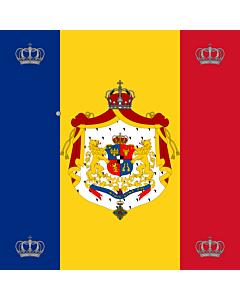Flag: Royal standard of Romania King 1881 model