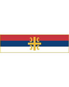 Flag: Serbian Orthodox Church