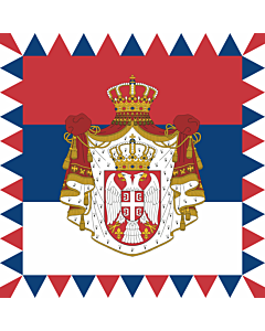 Flag: Presidential Standard of Serbia | Standard of the President of Serbia
