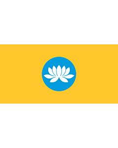 Flag: Kalmykia