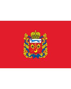 Flag: Orenburg Oblast