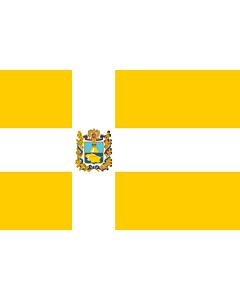 Flag: Stavropol Krai
