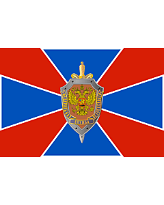 Flag: Federal Security Service of the Russian Federation
