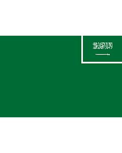Flag: Saudi Arabia