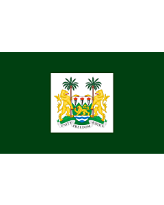 Flag: President of Sierra Leone | Standard of the President of Sierra Leone