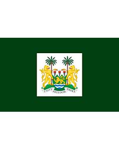 Flag: President of Sierra Leone | Standard of the President of Sierra Leone