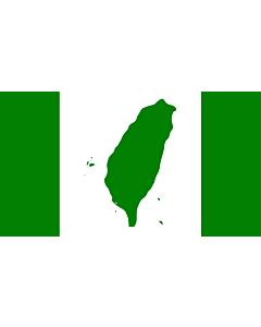 Flag: World Taiwanese Congress