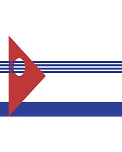 Flag: Artigas Department