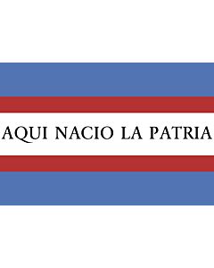 Flag: Soriano